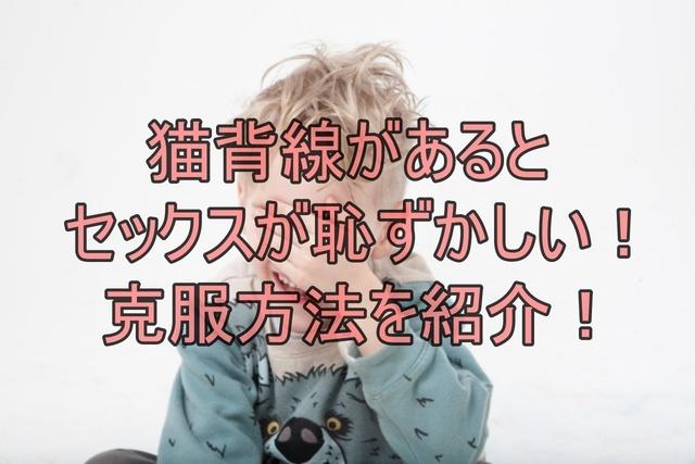 節句アイキャッチ.jpg