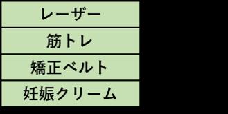 表4.png